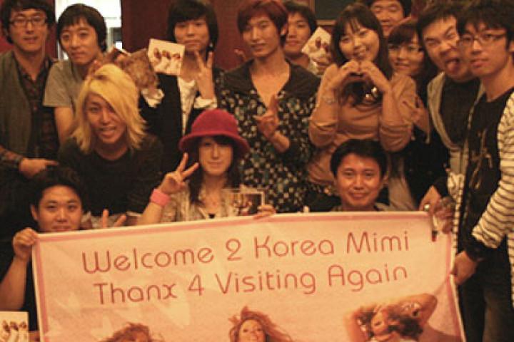 Mariah Carey in Korea