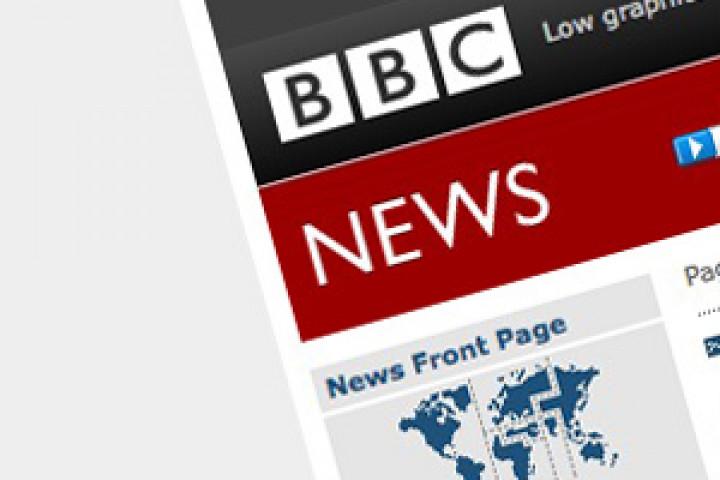 BBC News - Logo - GWG