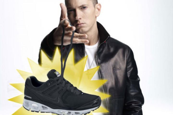 Eminemm Gewinnspiel Grafik