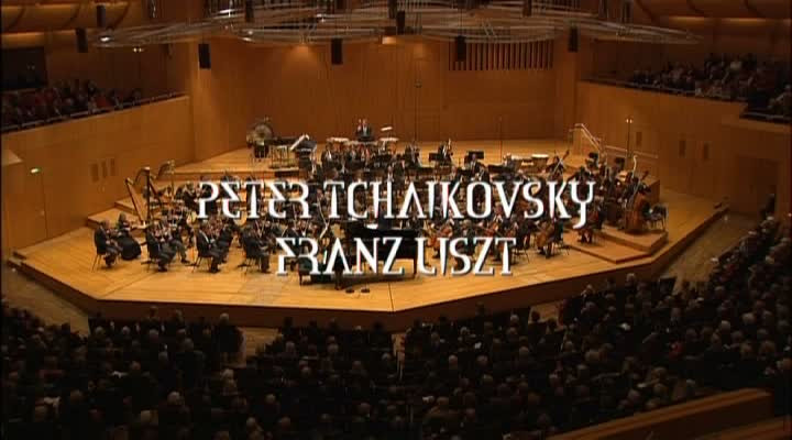 Tchaikovsky / Liszt: First Piano Concertos - Dokumentation