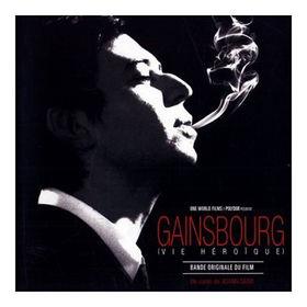 Various Artists, Gainsbourg Vie Héroique, 00600753244326