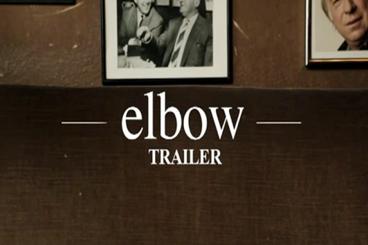 Elbow EPK Trailer
