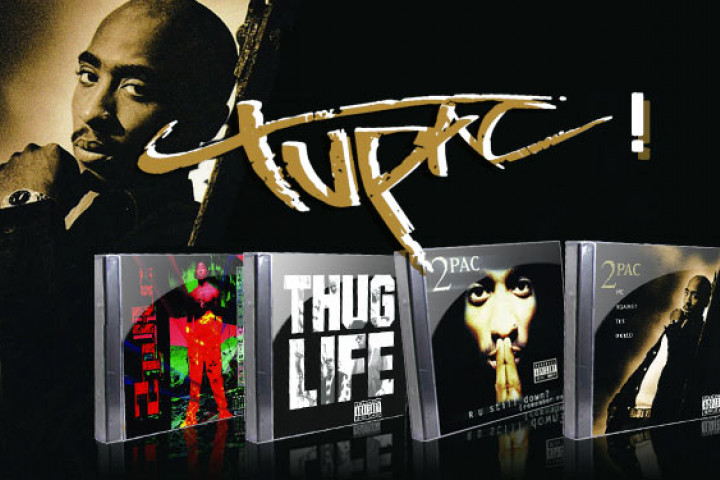 2 Pac  - Rereleases News