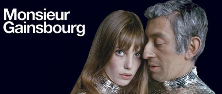 Serge Gainsbourg - UMG Eyecatcher