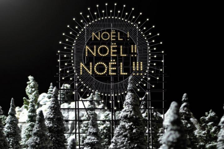 Noel Noel Noel Cover