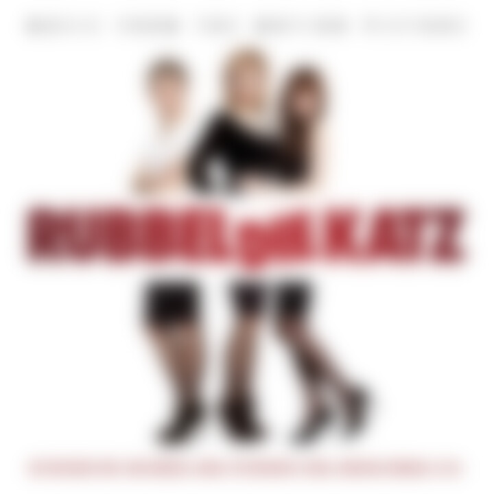 Rubbeldiekatz: OST/Various Artists