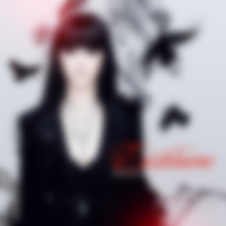 Album_Eisblume_ Cover_Ewig