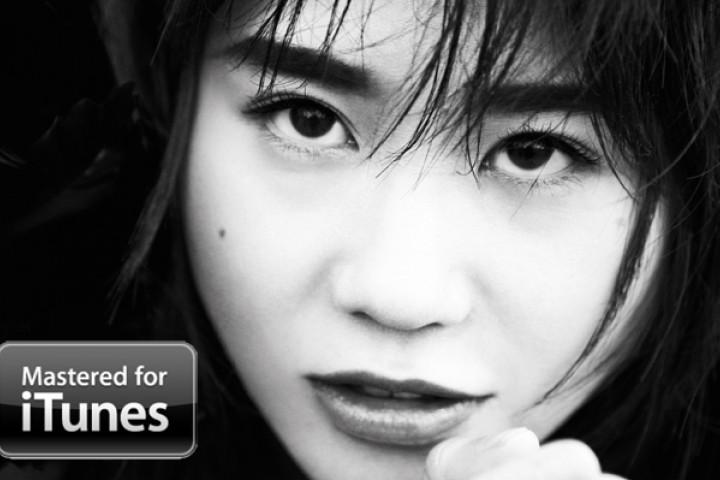 Yuja Wang Mastered for iTunes