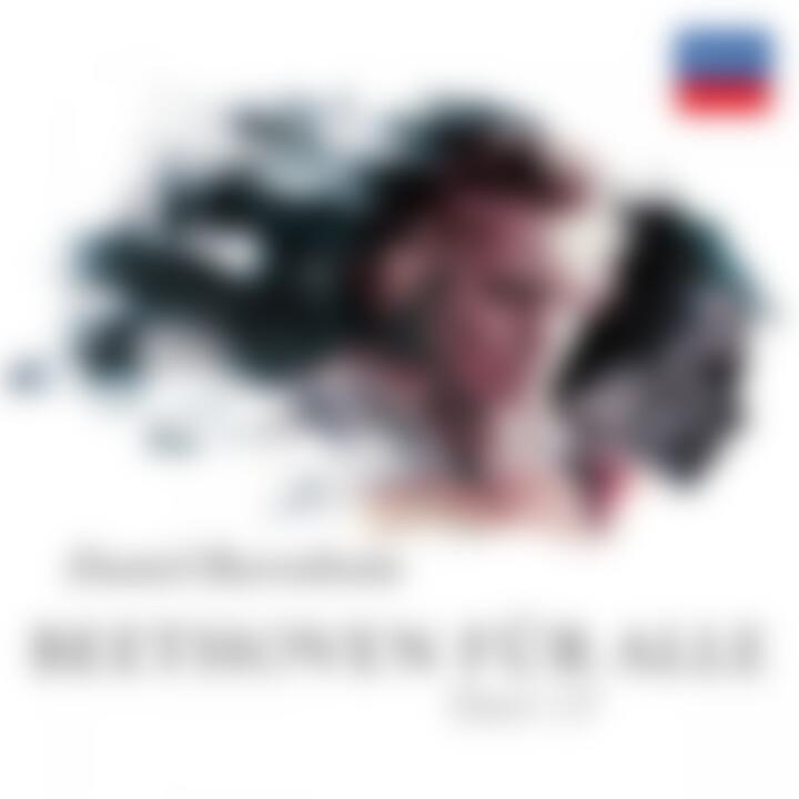 Beethoven für Alle - Best Of: Barenboim,Daniel/West Eastern Divan Orchestra