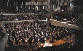 Die Berliner Philharmoniker, Die Berliner Philharmoniker spielen Dvorak