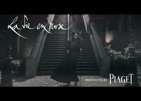 Melody Gardot, La Vie En Rose presented by Piaget