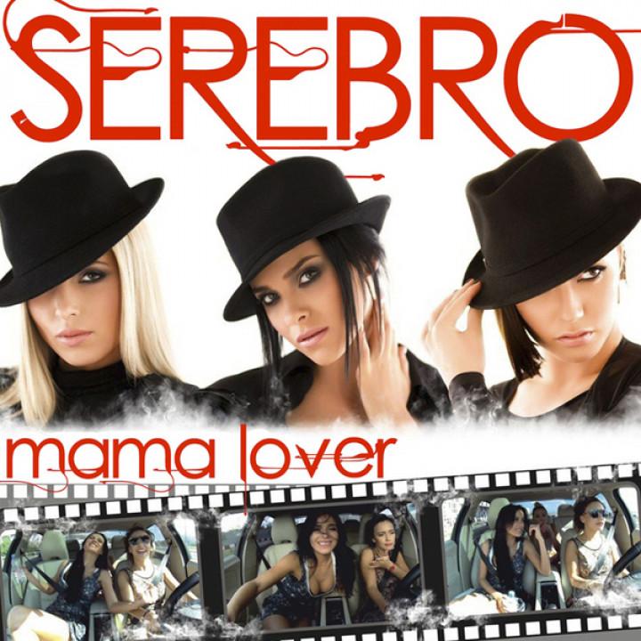 Serebro - Mama Lover