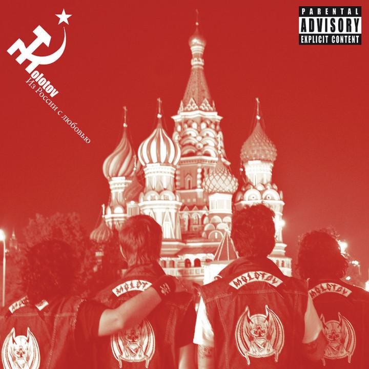 Desde Rusia Con Amor: Molotov