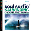 Jazzplus, Soul Surfin' (+ Mondo Cane #2), 00600753404980