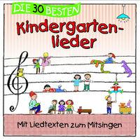 Die 30 besten..., Die 30 besten Kindergartenlieder, 04260167470481