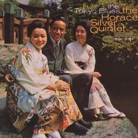 Blue Note Rudy Van Gelder Remasters, The Tokyo Blues, 05099926514628