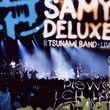 Samy Deluxe, Dis wo ich herkomm, 05099963219326