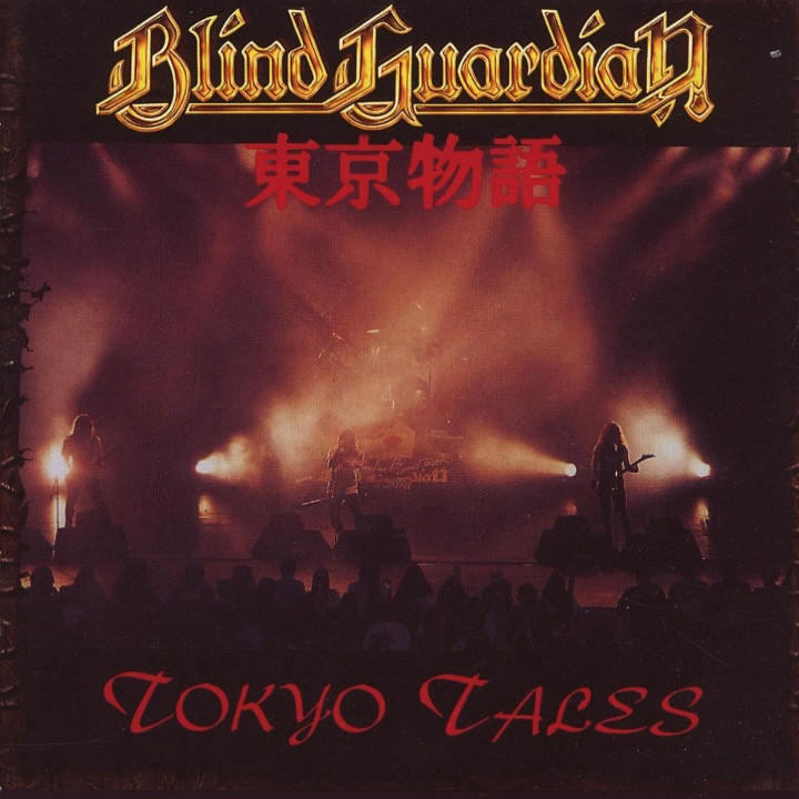 Tokyo Tales-Remastered: Blind Guardian