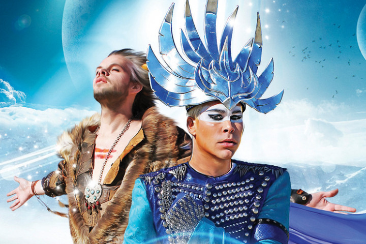 Cover Ice On The Dune Empire Of The Sun