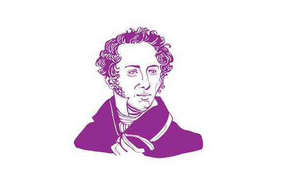 Vincenzo Bellini, Biografie Vincenzo Bellini