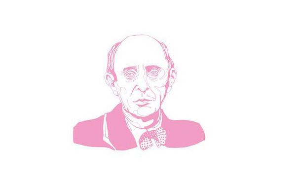 Arnold Schoenberg, Was ist das eigentlich ... Zwölftontechnik?