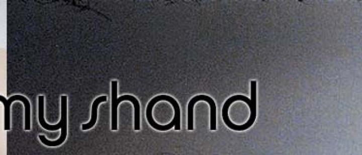 Remy Shand Artisthead