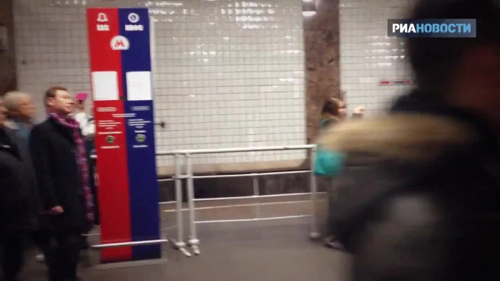 Flash Mob in der Metro von Moskau