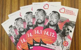 will.i.am, Gewinnt 4x2 Tickets für Dance Against Poverty mit will.i.am