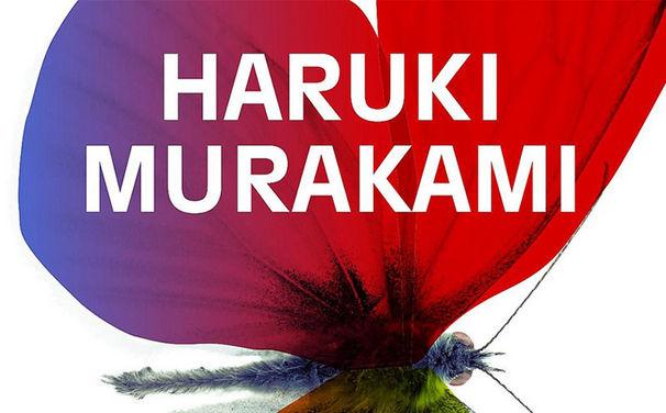 Haruki Murakami, Die Pilgerjahre des farblosen Herrn Tazaki