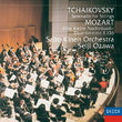 Seiji Ozawa, Tchaikovsky: Serenade For Strings / Mozart: Eine kleine Nachtmusik, 00028946455821
