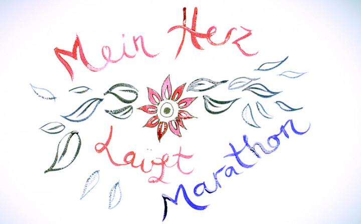 Marathon (Trailer)