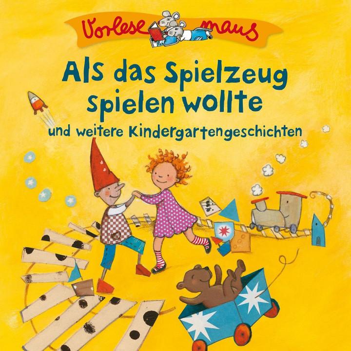 Als das Spielzeug ... (Kindergartengeschichten)