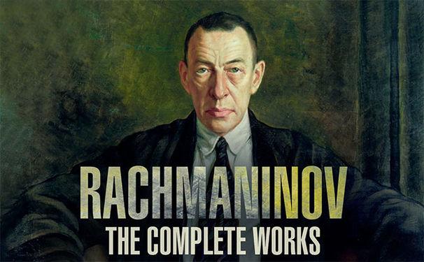 Box-Sets und Editionen, Das Gesamtwerk von Sergej Rachmaninoff