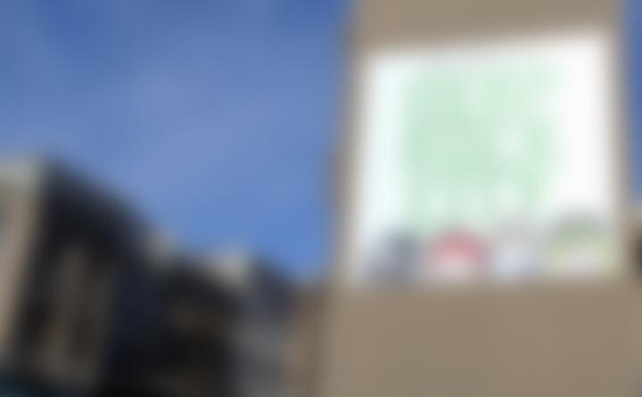 Derp Con (Trailer)