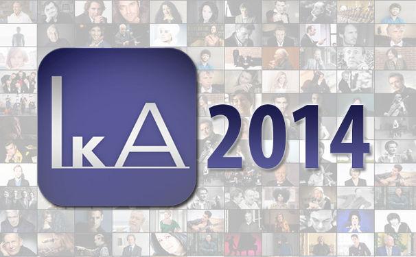Diverse Künstler, KlassikAkzente Jahresrückblick 2014: die besten Klassik Alben des vergangenen Jahres