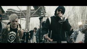 Eskimo Callboy, Eskimo Callboy - Best Day (feat. Sido)