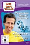 Willi wills wissen, Wie kommt das Wasser in den Hahn? / Wo geht das hin, das Rohr im Klo?