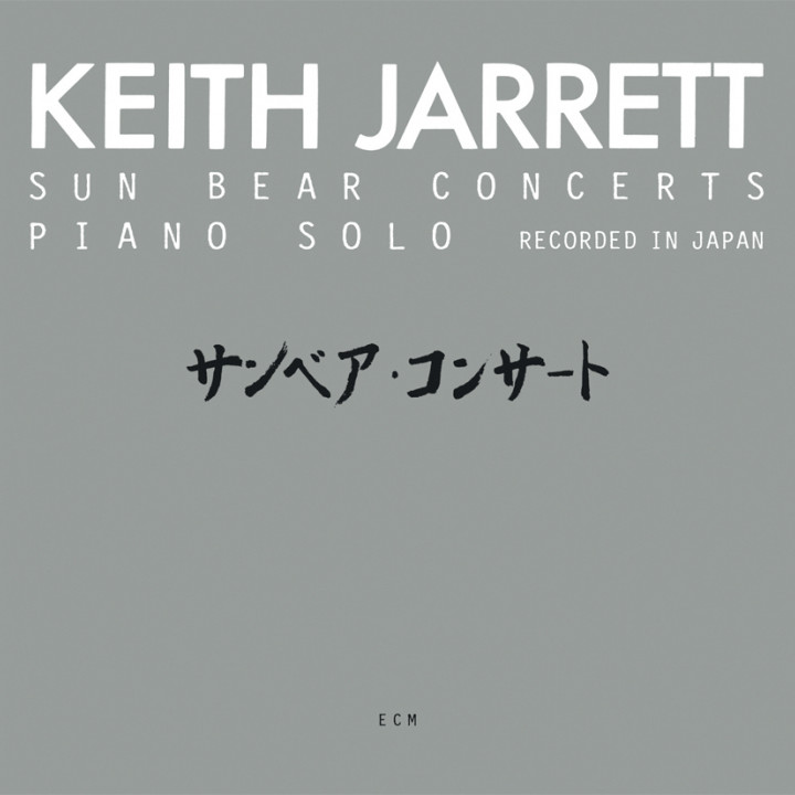 Sun Bear Concerts – Keith Jarrett: Piano – Recorded November 1976