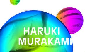 Haruki Murakami, Die Anfänge des Haruki Murakami
