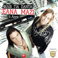 Filoi Gia Panta, Xana Mazi, 00602547495488
