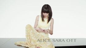 Alice Sara Ott, Edvard Grieg - To Spring
