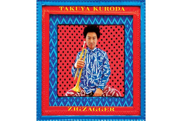 Takuya Kuroda, Fusion im Zickzackkurs - neues Takuya-Kuroda-Album angekündigt