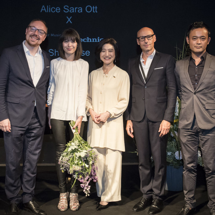 Alice Sara Ott beim Panasonic Showcase in Berlin