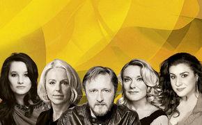 Excellence, Musikalische Füllhörner - Die Reihe Excellence wächst um ...