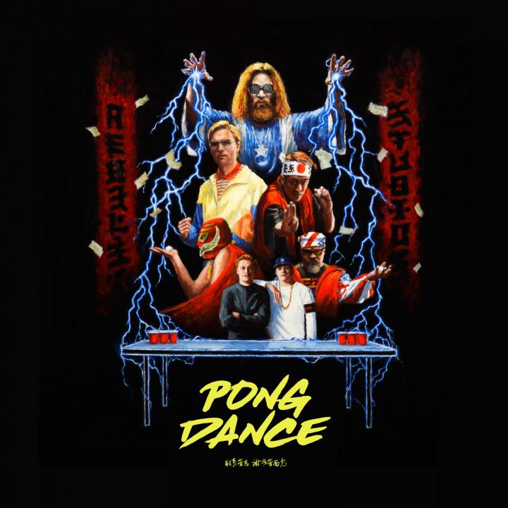 """Vigiland """"Pong Dance"""""""
