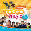 Toggo Music, Toggo Music 45