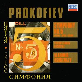 Vladimir Ashkenazy, Prokofiev: Symphony No. 5; Dreams, 00028948313662