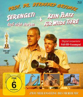 Various Artists, Serengeti darf nicht sterben / Kein Platz für wilde Tiere, 00602557547559