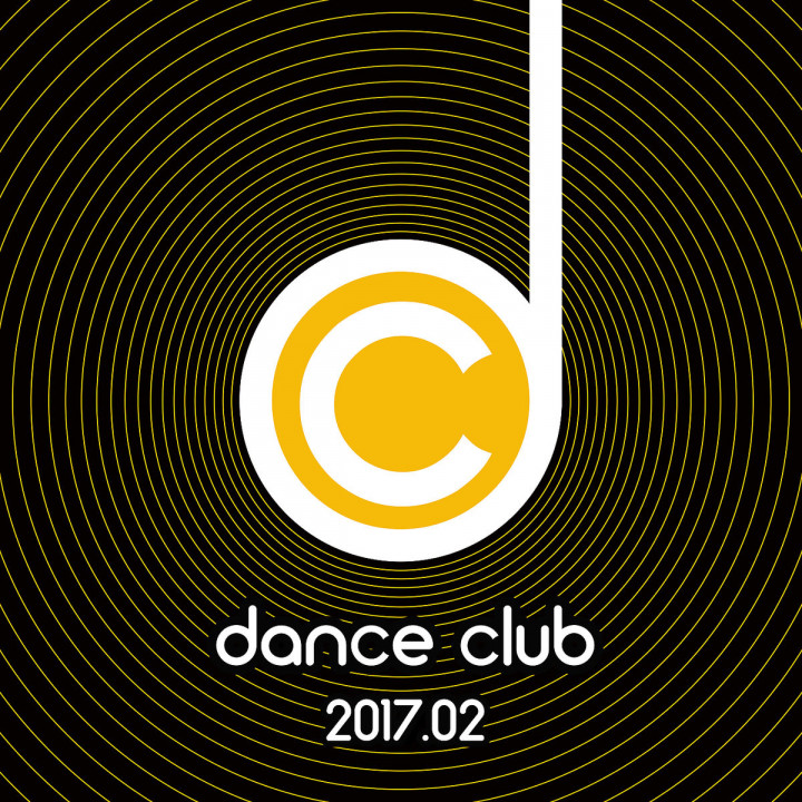 Dance Club 2017.02