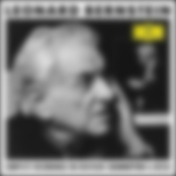 Leonard Bernstein - Complete Recordings On Deutsche Grammophon & Decca